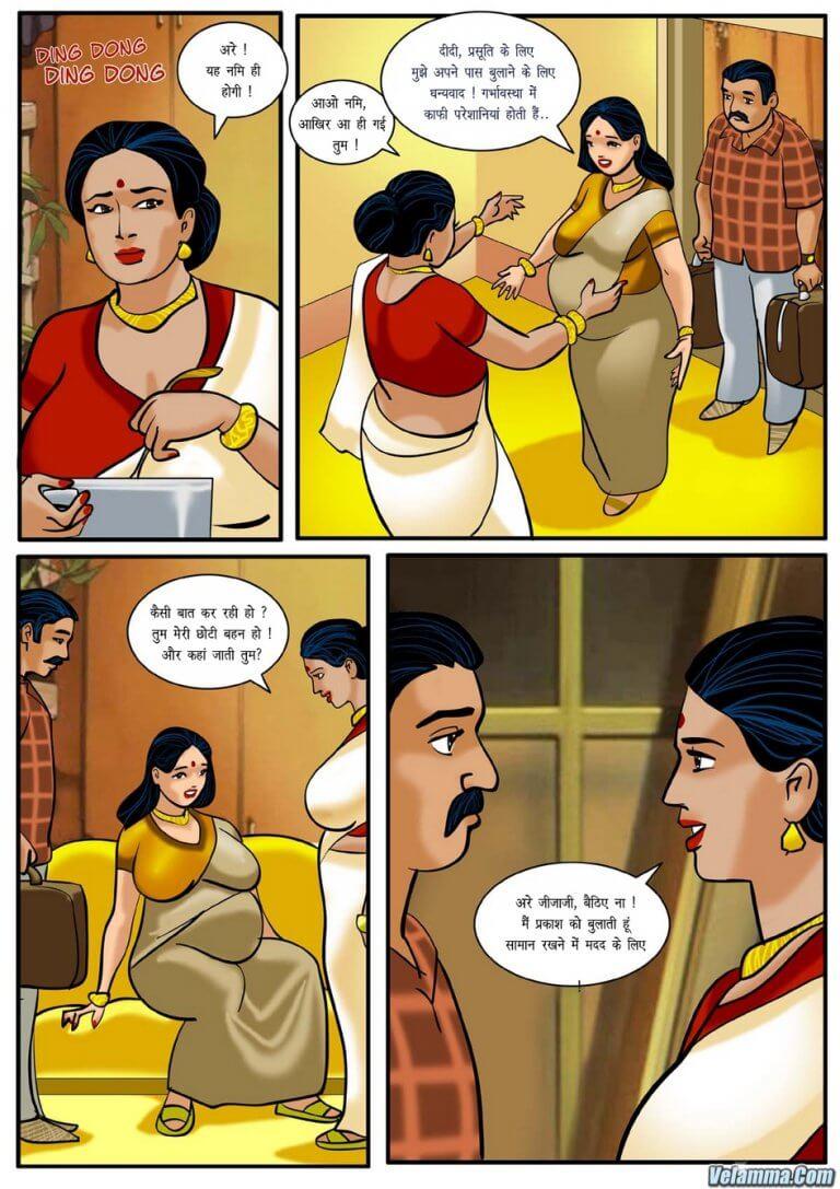 Velamma - Episode 3 - वेलम्मा कड़ी ३ - Hindi - Panel 001