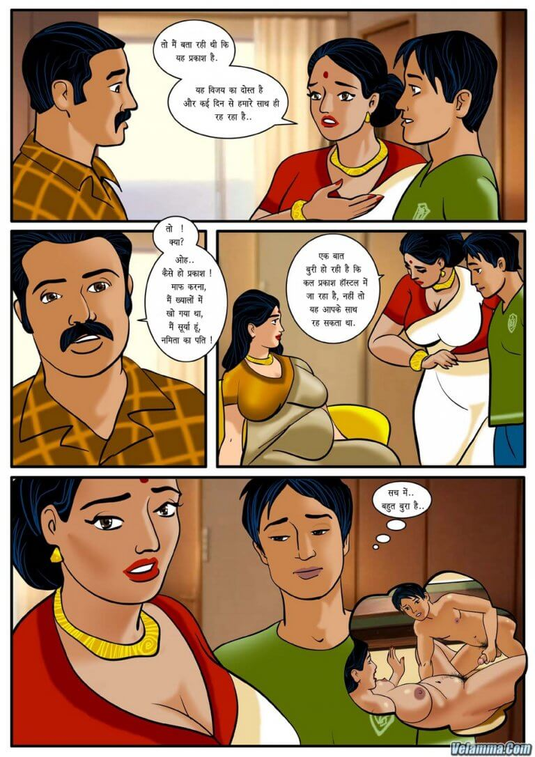 Velamma - Episode 3 - वेलम्मा कड़ी ३ - Hindi - Panel 003