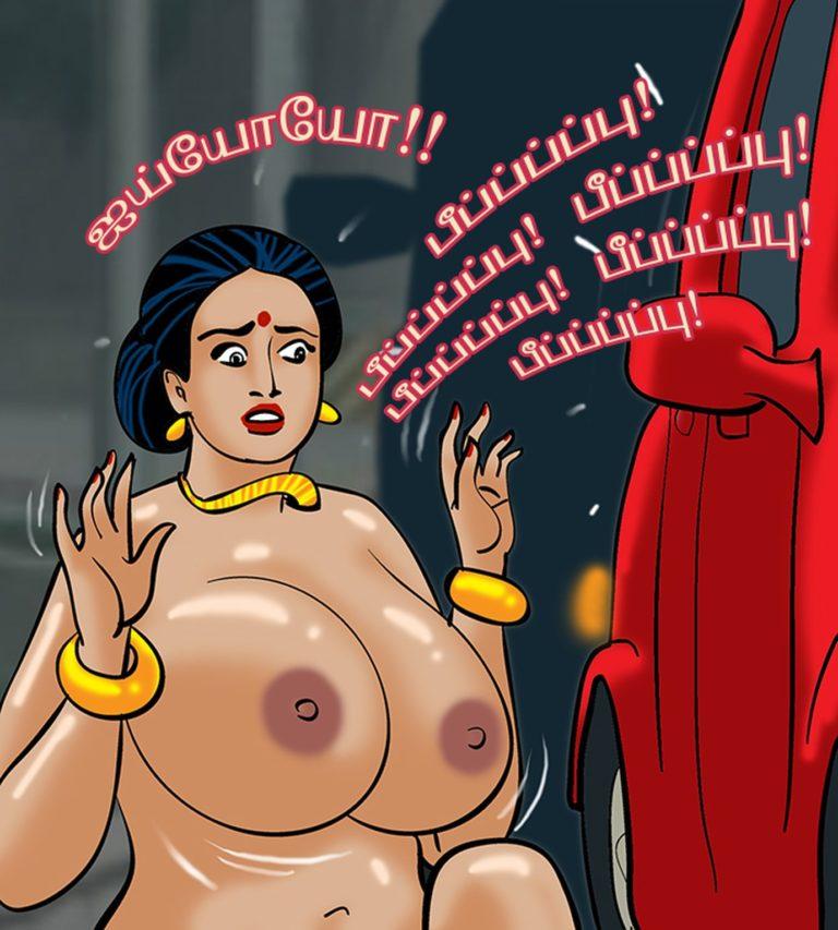 Velamma - Episode 64 - Tamil - Page 009