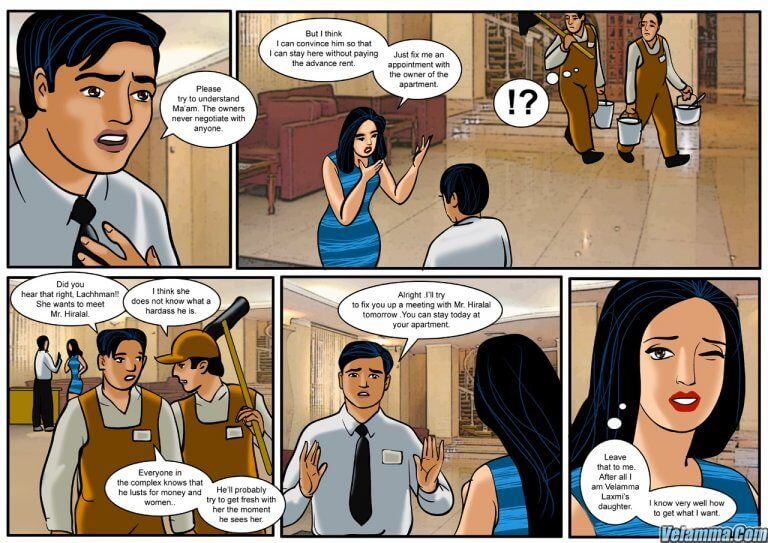 Veena - Episode 2 - A Deal To Remember - Panel 005