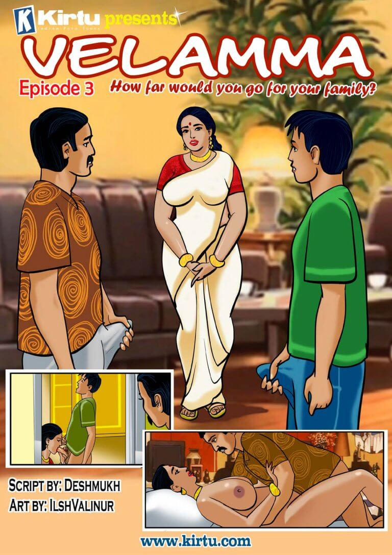 Velamma - Episode 3 - How far would you go for your family? - Panel 000