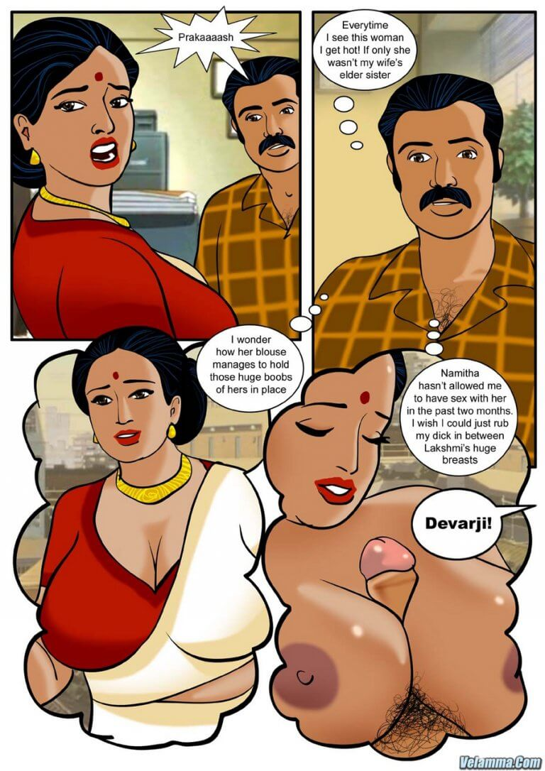 Velamma - Episode 3 - How far would you go for your family? - Panel 002