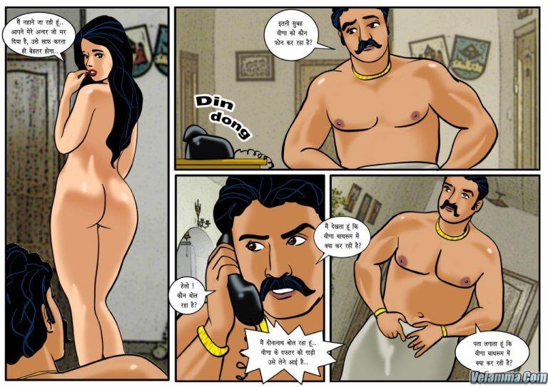 Veena - Episode 3 - एक कामुक आश्चर्य - Hindi - Panel 003