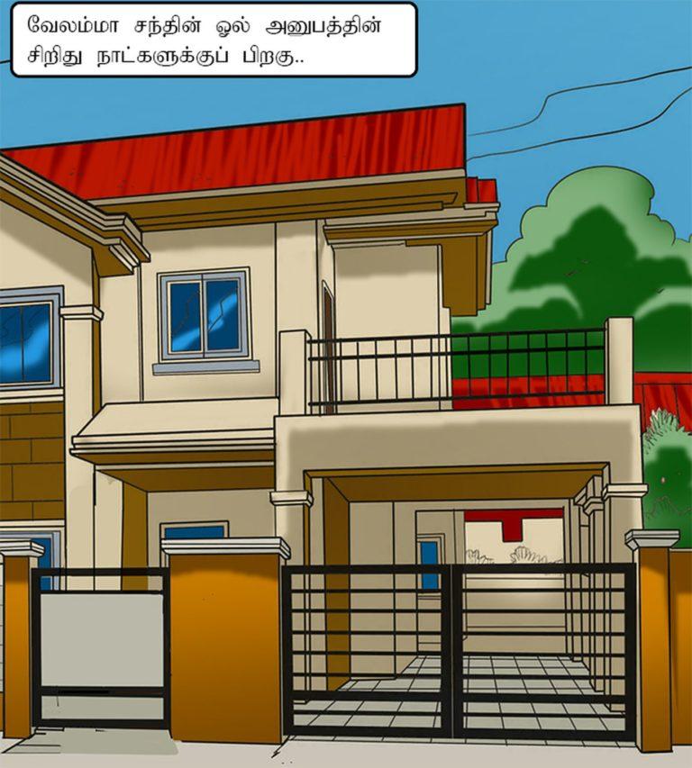 Velamma - Episode 73 - Tamil - Page 001