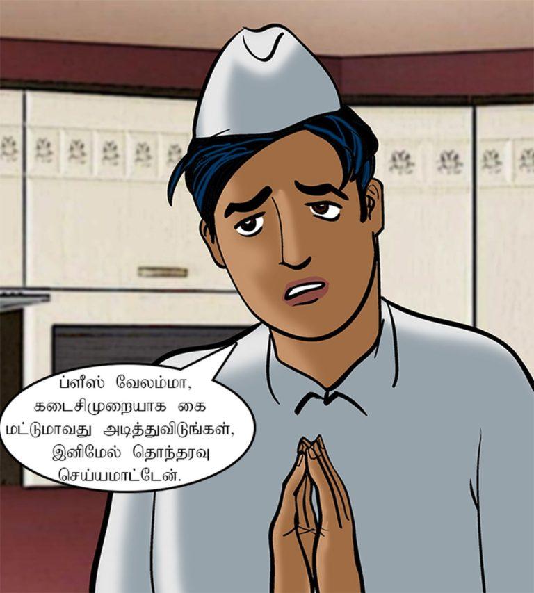 Velamma - Episode 73 - Tamil - Page 006