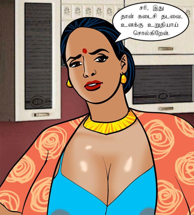 Velamma - Episode 73 - Tamil - Page 007