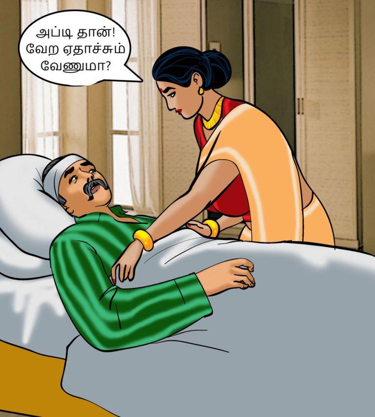 Velamma-Episode-74-Tamil-page-002