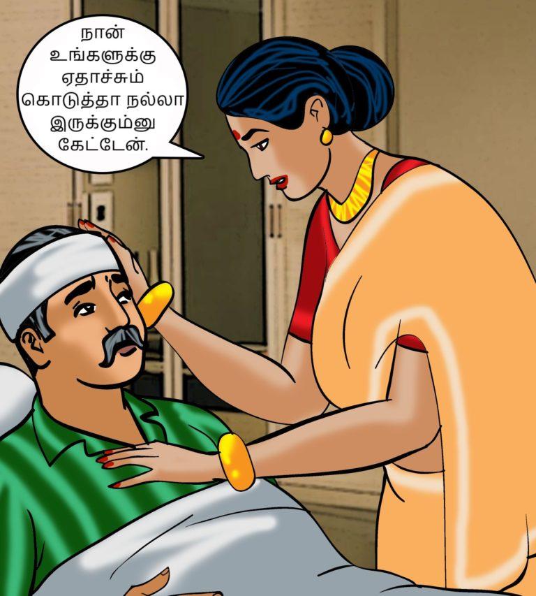 Velamma-Episode-74-Tamil-page-004