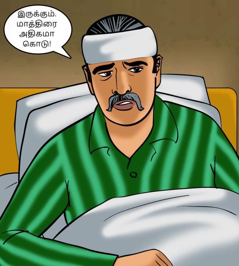 Velamma-Episode-74-Tamil-page-005