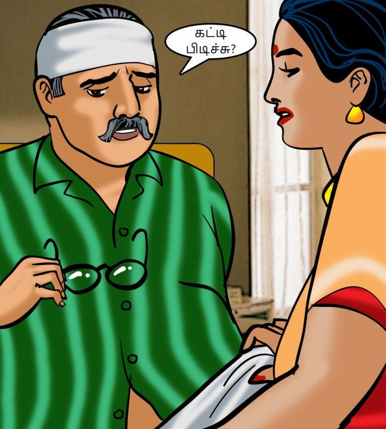 Velamma-Episode-74-Tamil-page-007