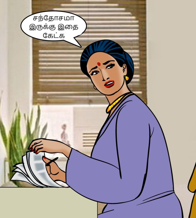 Velamma - Episode 75 - Tamil - Page 002