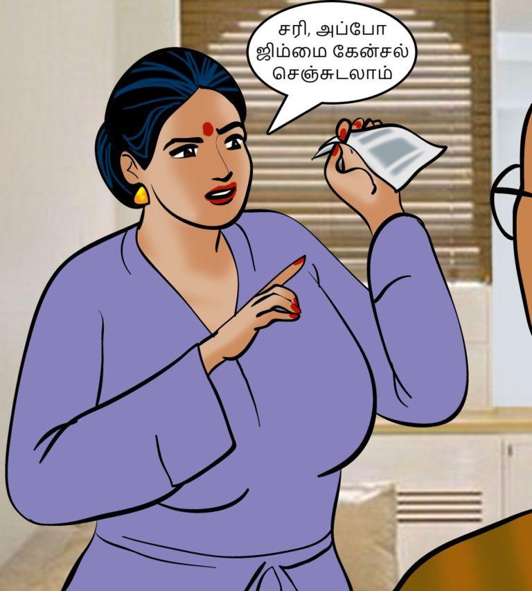 Velamma - Episode 75 - Tamil - Page 006