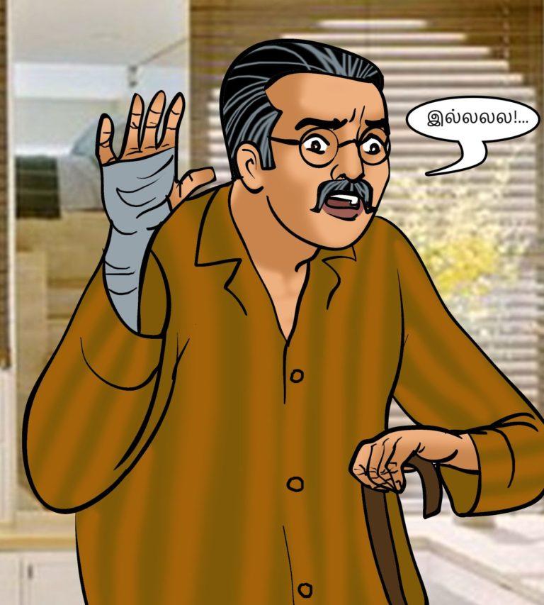 Velamma - Episode 75 - Tamil - Page 007