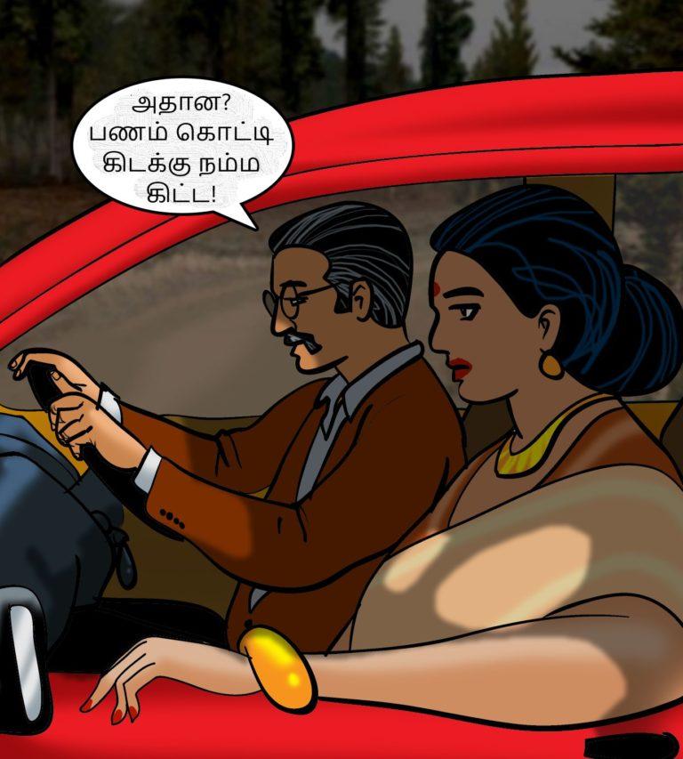Velamma-Episode-77-Tamil-page-003