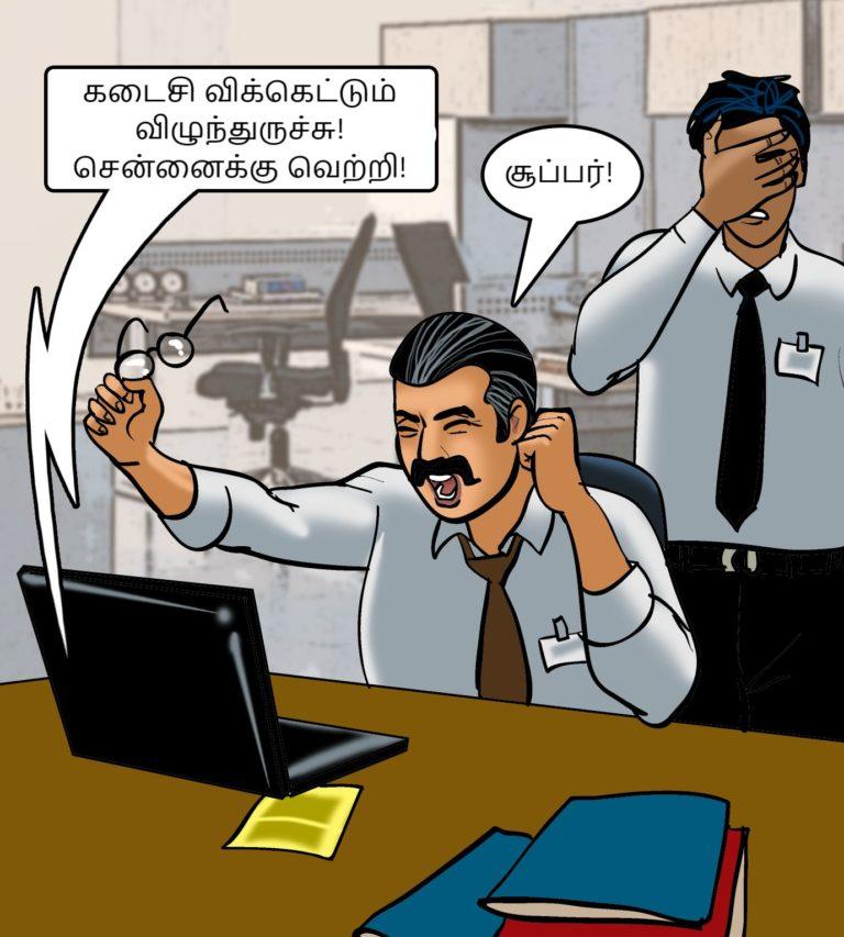 Velamma-Episode-79-Tamil-page-001