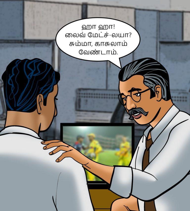 Velamma-Episode-79-Tamil-page-004