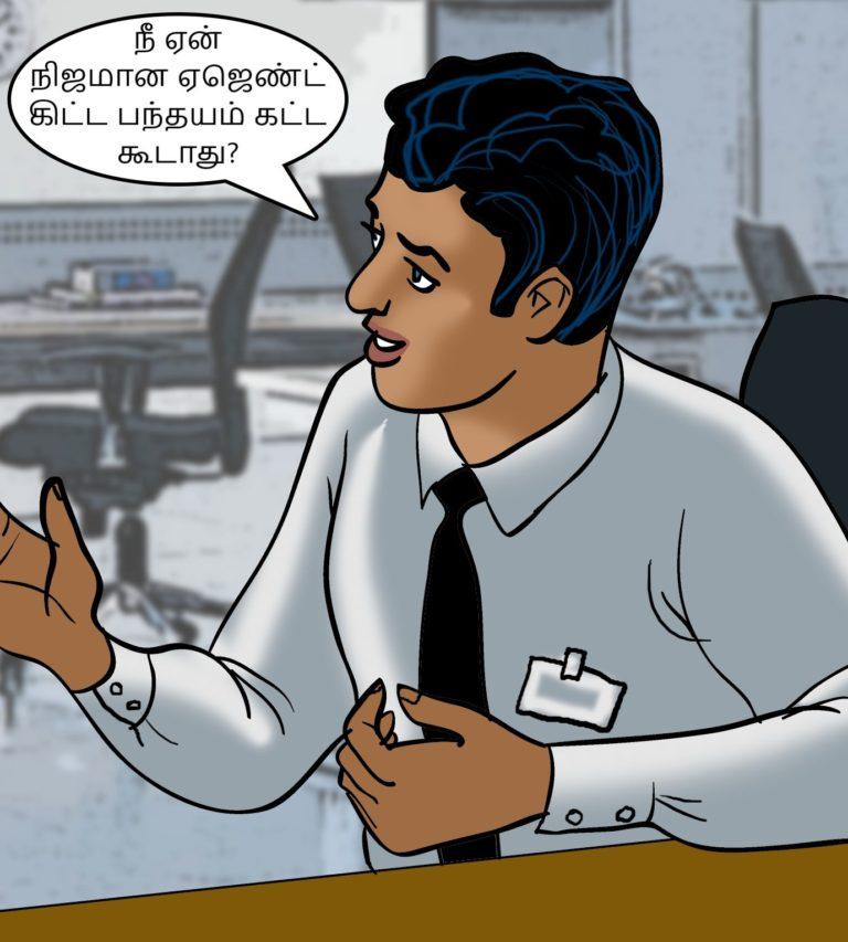 Velamma-Episode-79-Tamil-page-006