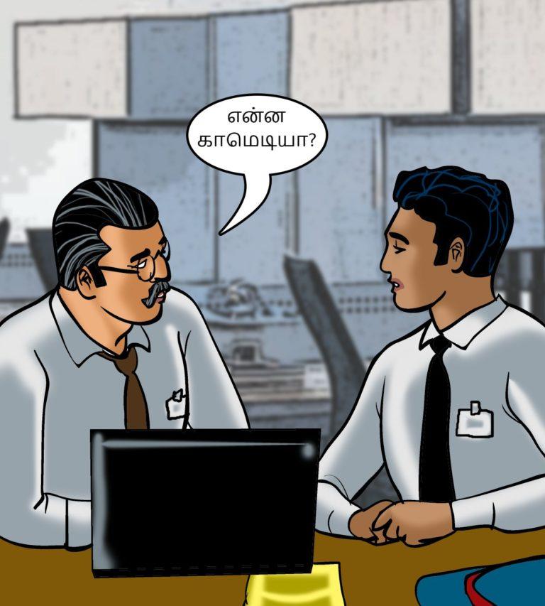 Velamma-Episode-79-Tamil-page-007