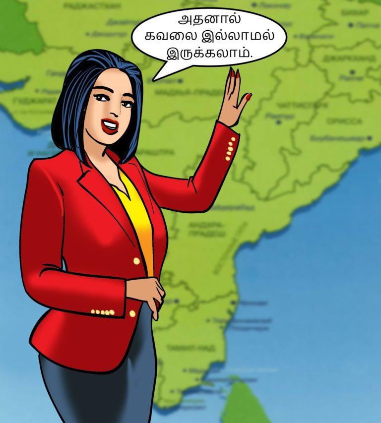Velamma-Episode-82-Tamil-page-005
