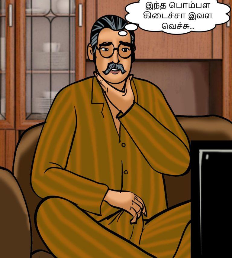 Velamma-Episode-82-Tamil-page-006