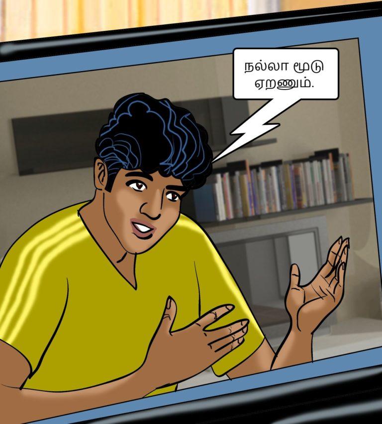 Velamma-Episode-84-Tamil-page-003