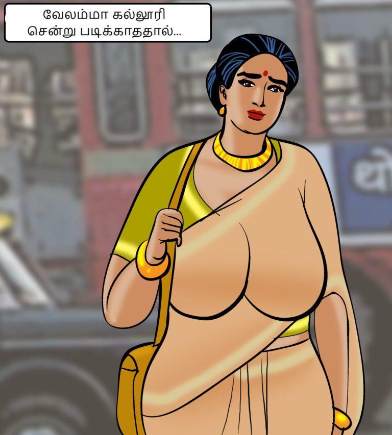 Velamma - Episode 86 - Tamil - Page 001