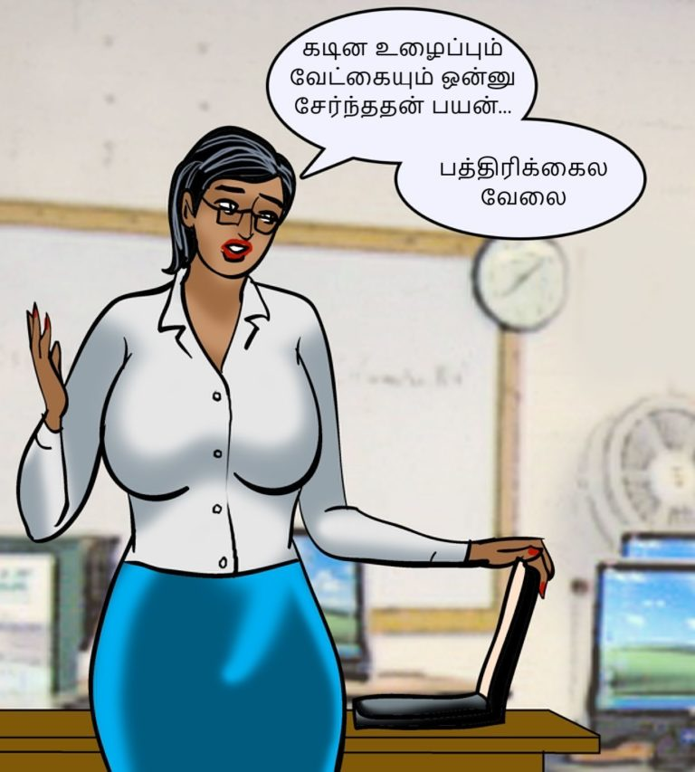 Velamma-Episode-88-Tamil-page-004