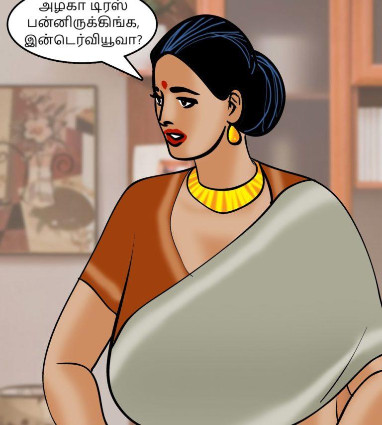 Velamma-Episode-89-Tamil-page-002