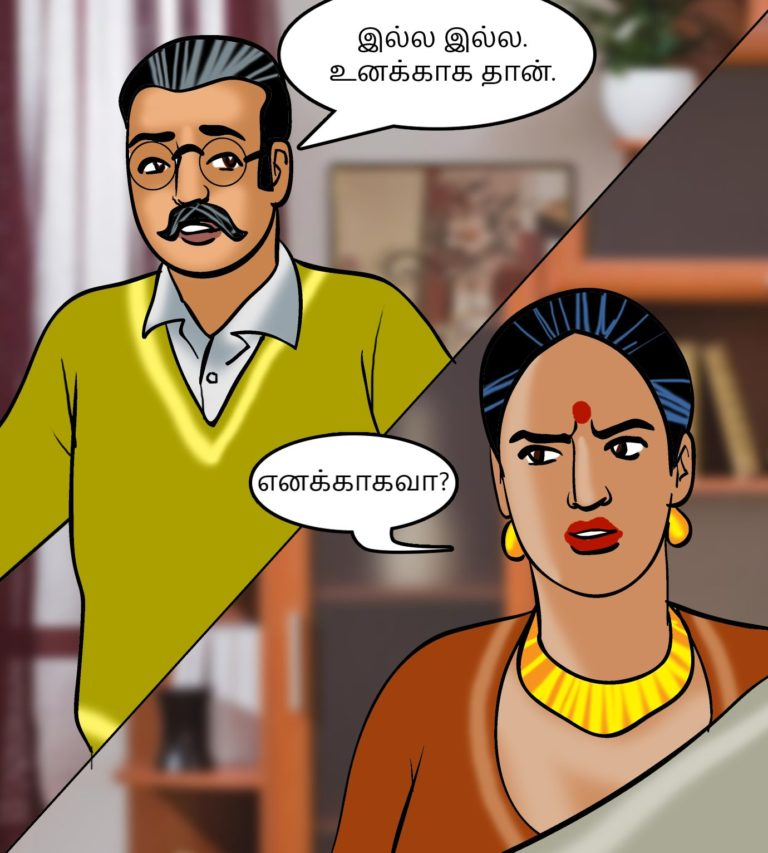 Velamma-Episode-89-Tamil-page-003