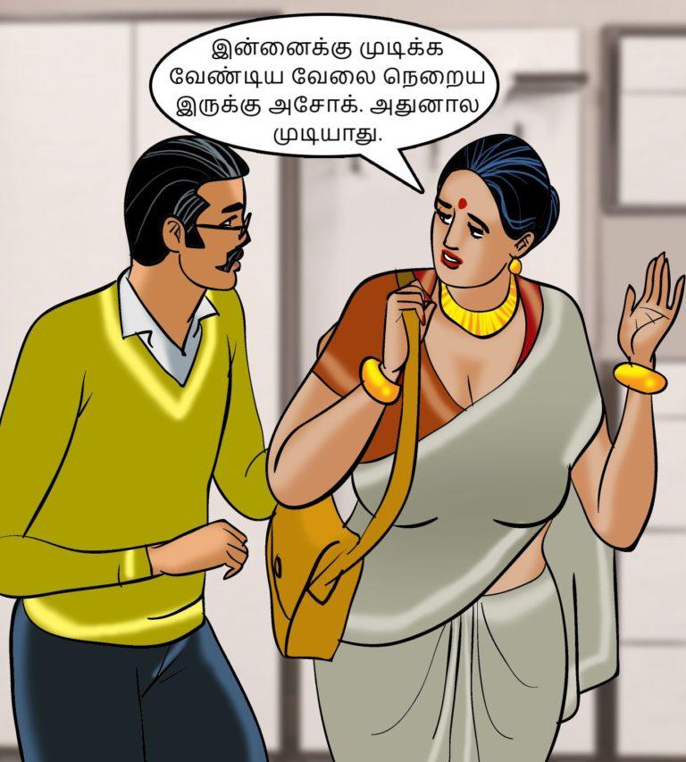 Velamma-Episode-89-Tamil-page-006