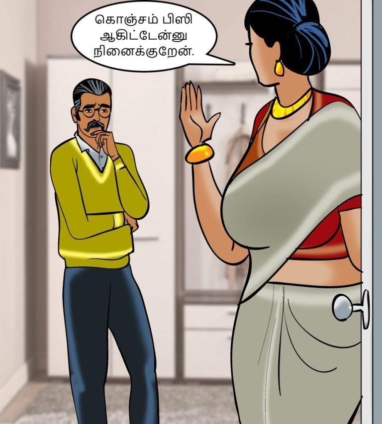 Velamma-Episode-89-Tamil-page-008