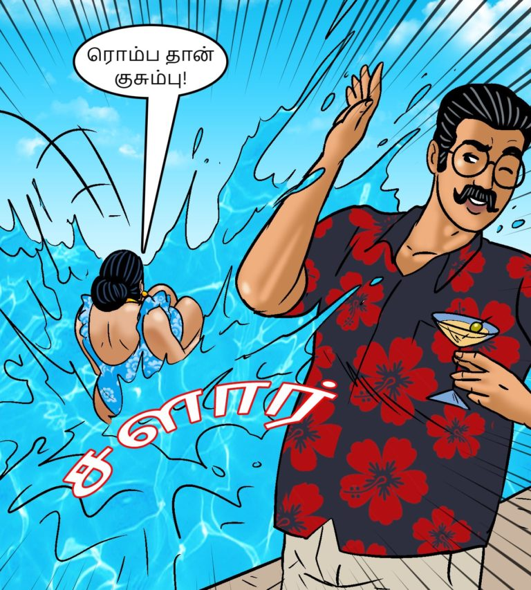 Velamma - Episode 100 - Part 2 - Tamil - Page 146