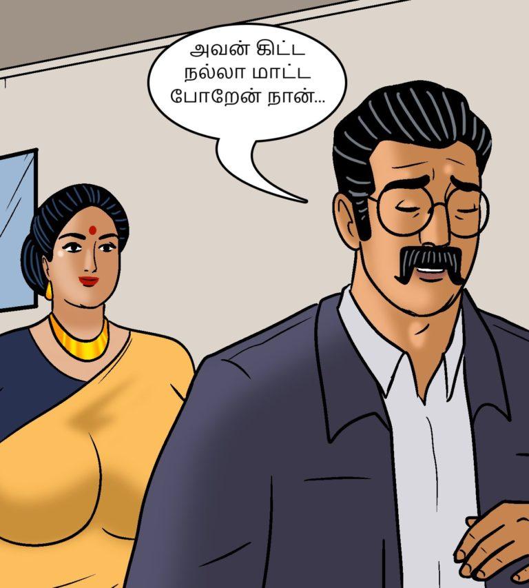Velamma - Episode 102 - Tamil - Page 003