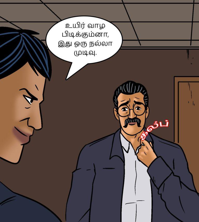 Velamma - Episode 102 - Tamil - Page 008