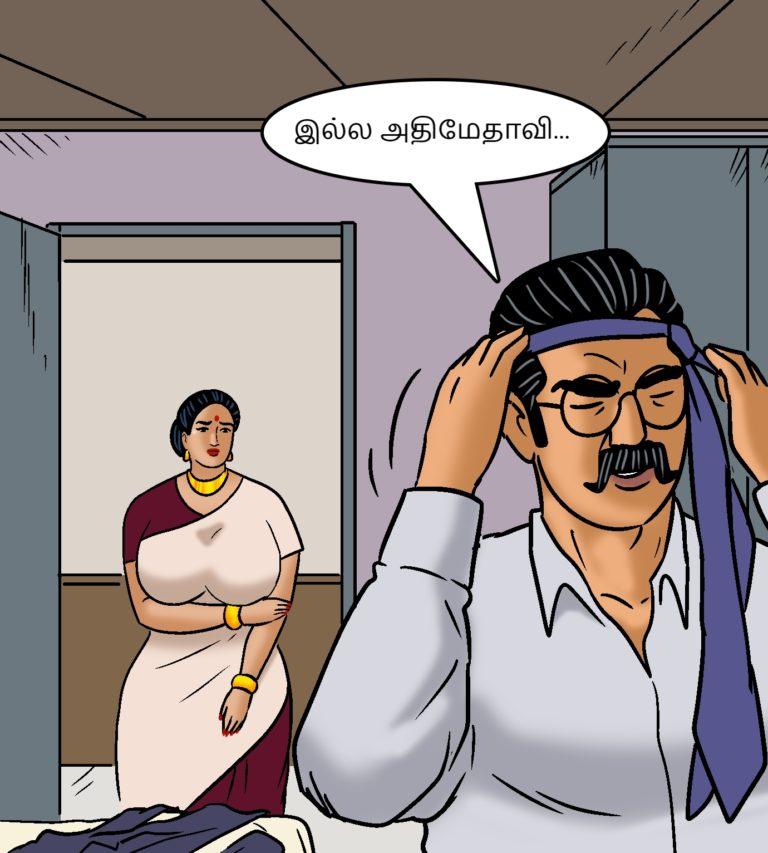 Velamma - Episode 103 - Tamil - Page 007
