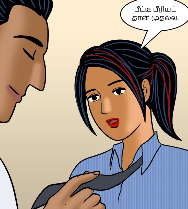 Velamma - Episode 104 - Tamil - Page 005