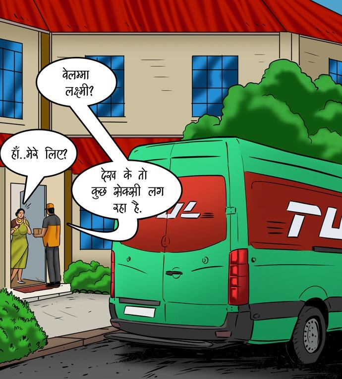 Velamma-Episode-106-Hindi-page-001-2ds4