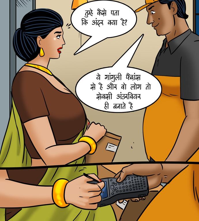 Velamma-Episode-106-Hindi-page-002-ix5r