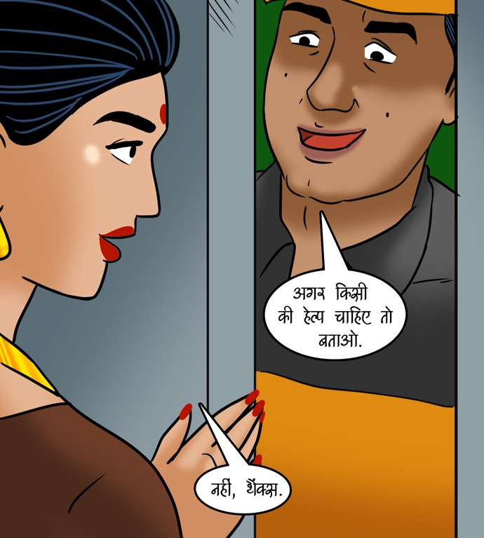 Velamma-Episode-106-Hindi-page-003-wjtl