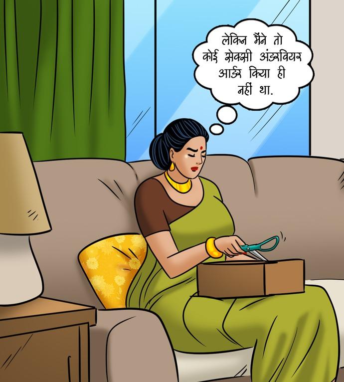 Velamma-Episode-106-Hindi-page-004-azxj