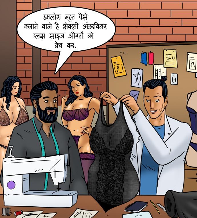 Velamma-Episode-106-Hindi-page-006-7msa