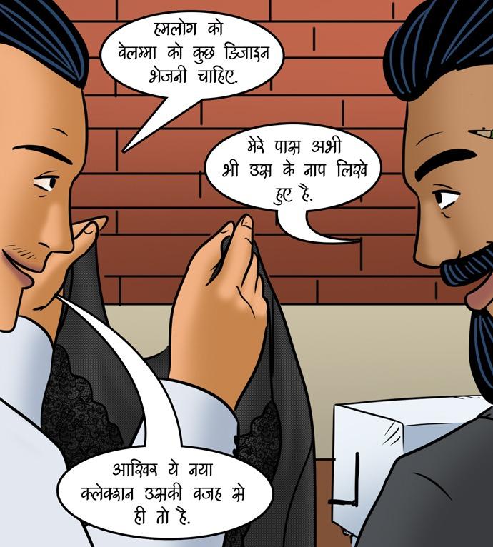 Velamma-Episode-106-Hindi-page-007-2nt6