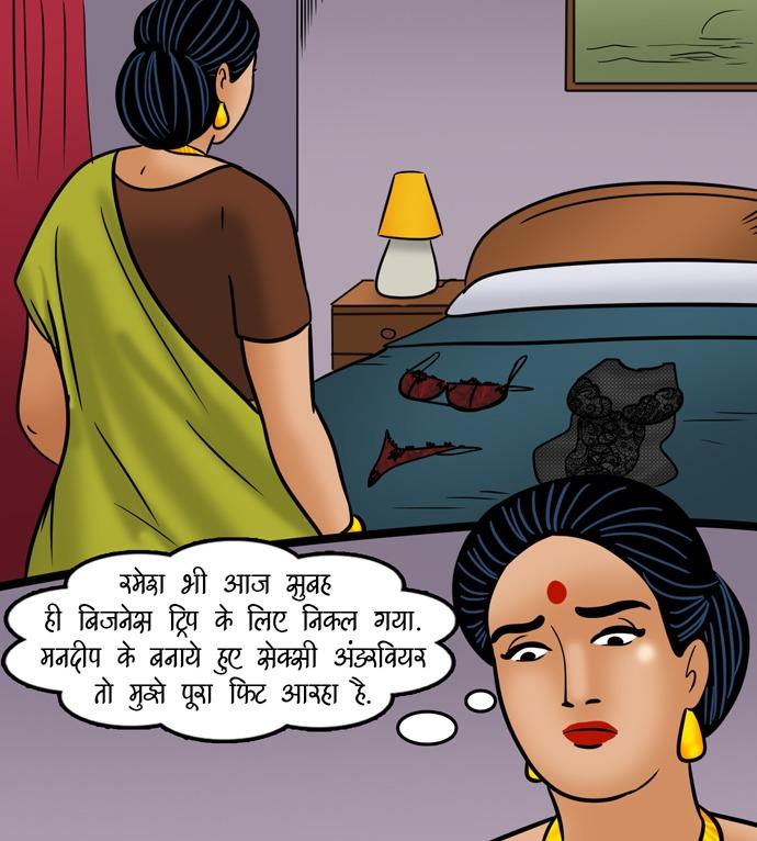 Velamma-Episode-106-Hindi-page-009-wfmj