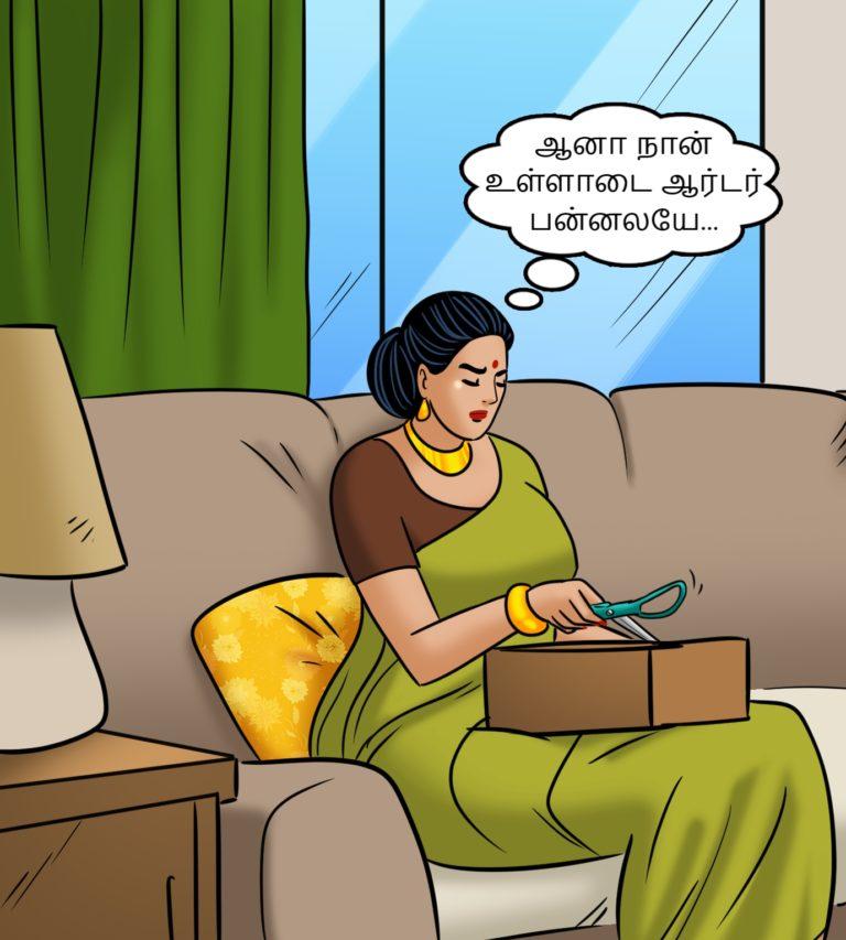 Velamma - Episode 106 - Tamil - Page 004