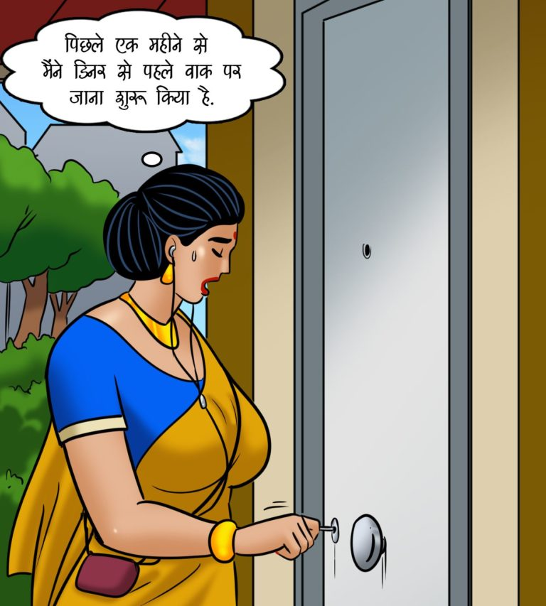 Velamma - Episode 108 - Hindi - Page 002