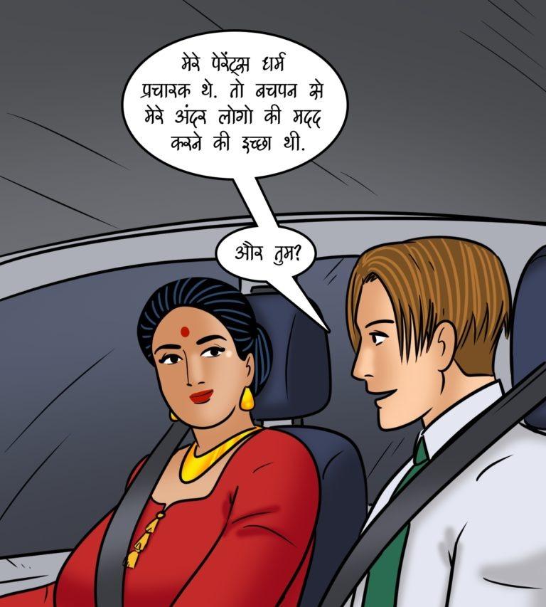 Velamma - Episode 110 - Hindi - Page 004