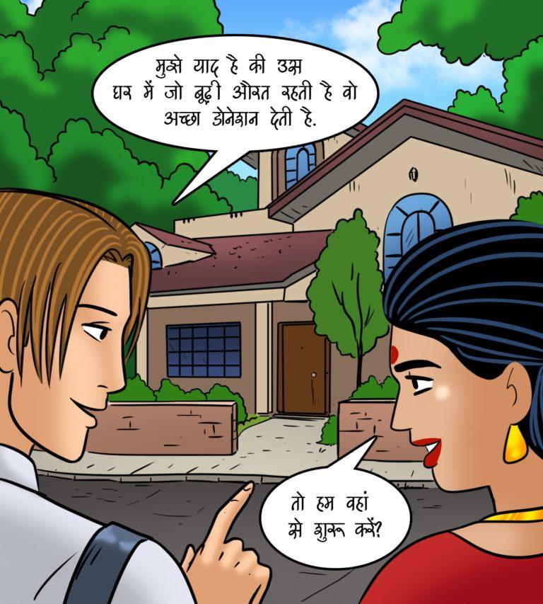 Velamma - Episode 110 - Hindi - Page 008