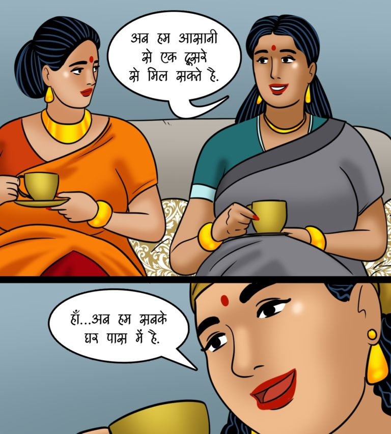 Velamma - Episode 111 - Hindi - Page 005