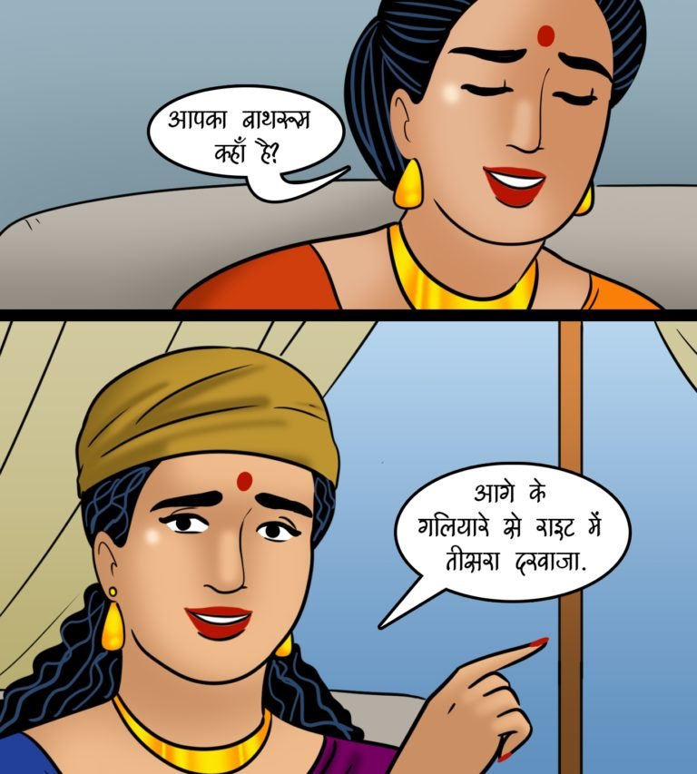 Velamma - Episode 111 - Hindi - Page 009