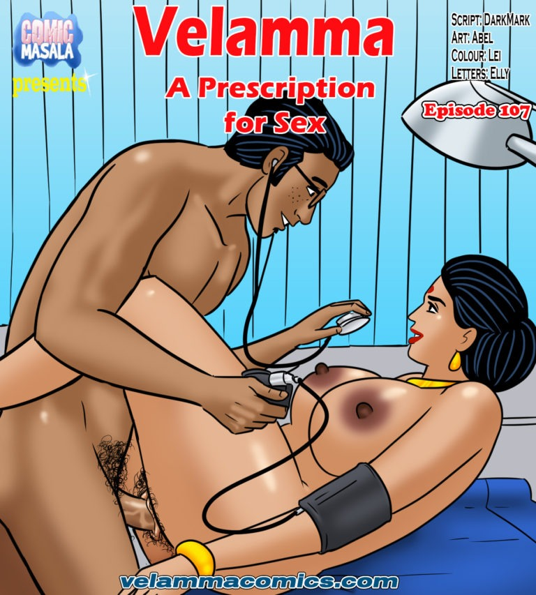 Velamma - episode 107 - cover page
